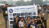 View the album AGWO participated in Investathon Organized by Network 18